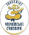 Українські сувеніри Тернопіль