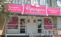 Перукарський салон Орхідея, магазин косметики для волосся Тернопіль