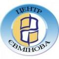 Медтехніка, Центр Євмінова Тернопіль