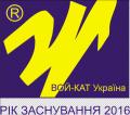 ВОЙ-КАТ Україна, ТОВ, WOJ.-KAT Ukraine, легальне працевлаштування за кордоном, робота в Польщі, вакансії для кваліфікованих працівників