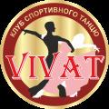 VIVAT, клуб спортивного танцю, школа танців у Тернополі
