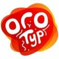 OGO TOUR, туристична агенція, тури в Європу, відпочинок на морі, екскурсійні тури, дитячий відпочинок, тури по Україні