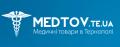 Медтехніка, медичні товари в Тернополі