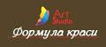 """Art studio """"Формула краси"""" Тернопіль"""