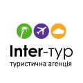 Інтер Тур, туристична агенція