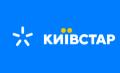 Магазин Київстар Тернопіль