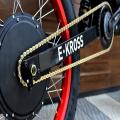 E•KROSS, магазин електровелосипедів у Тернополі