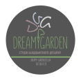 Dreamy Garden, ландшафтний дизайн