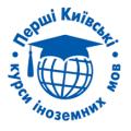 Перші Київські курси іноземних мов Тернопіль, іноземні мови, навчання, англійська, курси