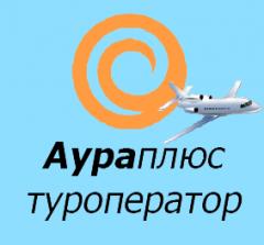 Логотип - Аура плюс, туроператор, відпочинок за кордоном та в Україні, екскурсійні тури,Тернопіль