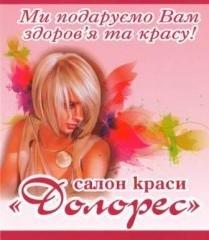 Долорес, салон краси у Тернополі