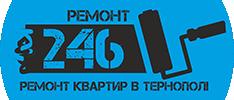Логотип - Ремонт 246, будівельна компанія в Тернополі