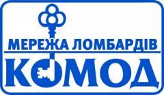 Логотип - Комод, мережа ломбардів, автоломбард Тернопіль
