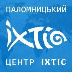 Логотип - ІХТІС, Паломницький центр Тернопіль