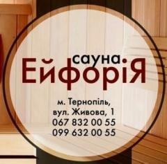 Логотип - Ейфорія, сауна, Тернопіль