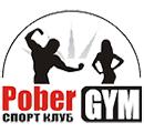 Логотип - POBER GYM, Спорт-клуб, тренажерний та фітнес зал Тернопіль