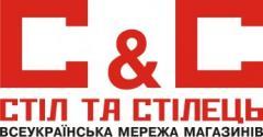 Логотип - Стіл та Стілець, меблі Тернопіль