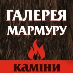 Логотип - Галерея мармуру, каміни, стільниці та вироби з мармуру в Тернополі