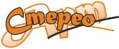 Логотип - Стереоарт, ТОВ, поліграфічний друк Тернопіль