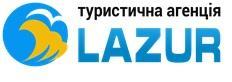 Логотип - LAZUR, Туристична агенція Тернопіль