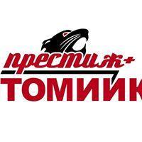 Логотип - Автомийка «Престиж»