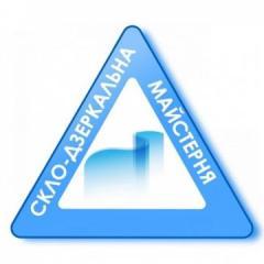 Логотип - Скло-дзеркальна майстерня в Тернополі