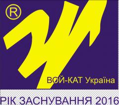 ВОЙ-КАТ Україна, ТОВ, WOJ.-KAT Ukraine, легальне працевлаштування за кордоном, робота в Польщі