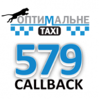 Логотип - 579 - Таксі Оптимальне в Тернополі