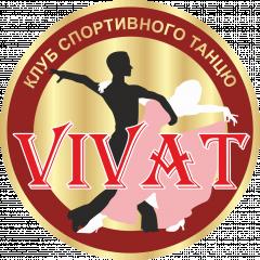 Логотип - VIVAT, клуб спортивного танцю, танці Тернопіль