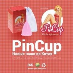 Логотип - MCUP.com.ua,  товари жіночої гігієни