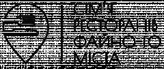"""Логотип - Cім'я ресторанів """"Файного Міста"""" (КЛУБ Файного Міста, JAN AMOR, Пасаж Адлера 13, NA NEBI) Тернопіль"""