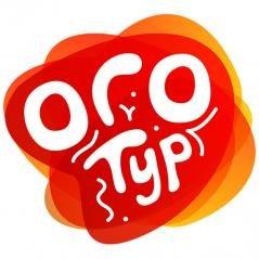Логотип - OGO TOUR, туристична агенція в Тернополі