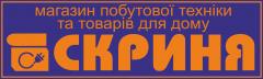 Логотип - Скриня, магазин побутової техніки та товарів для дому Тернопіль