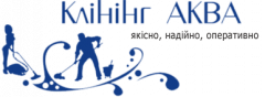 Логотип - Клінінг Аква, клінінгові послуги в Тернополі