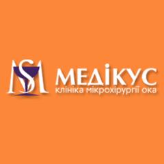 Логотип - Клініка мікрохірургії ока Медікус, лікувально-діагностичний центр Тернопіль