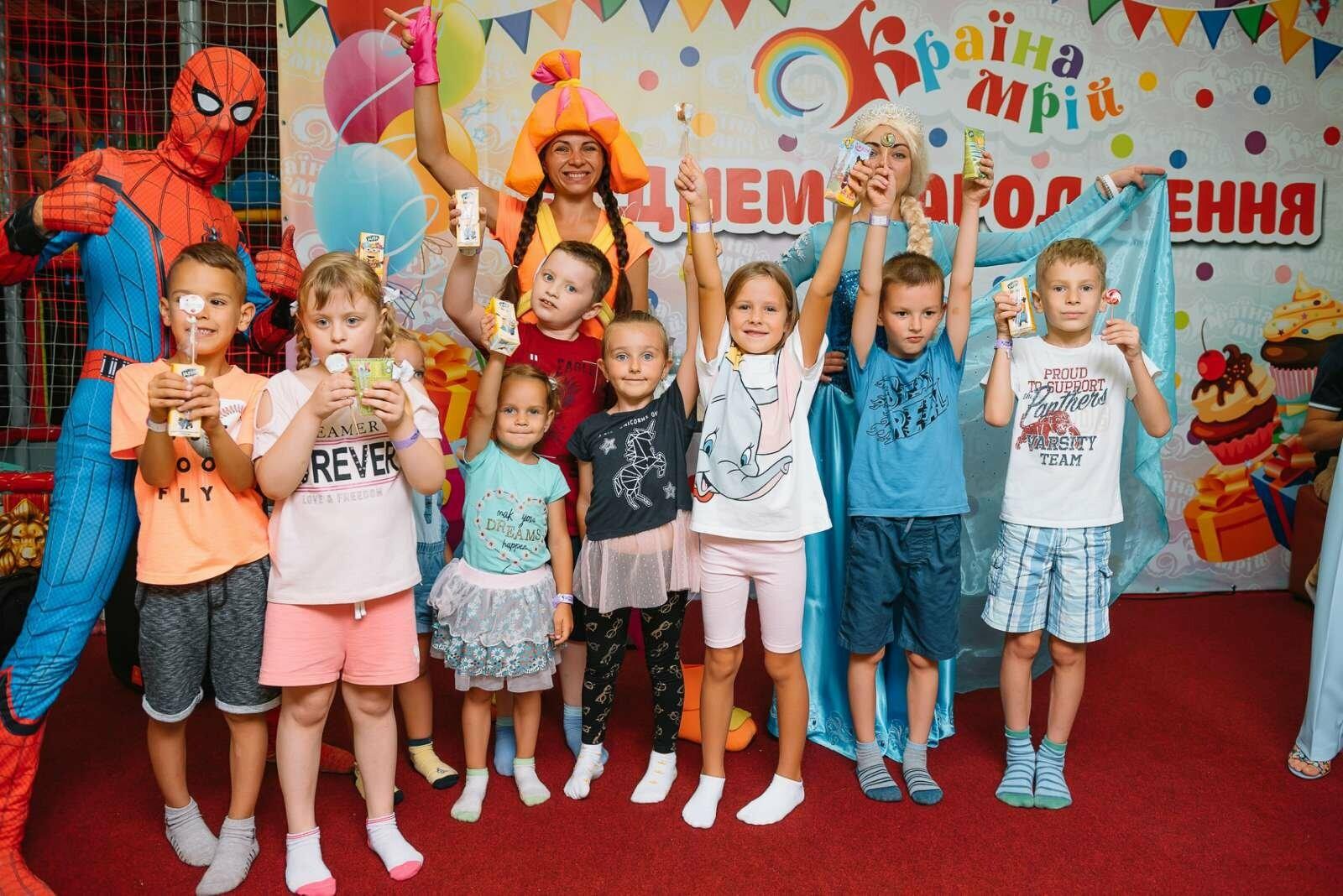 Дитячий розважальний центр онлайн