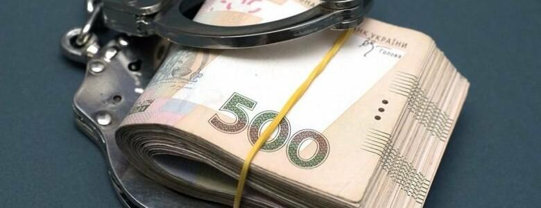 На Тернопільщині голову сільради посадять на 5 років за хабар у 10 тис. грн  | Новини