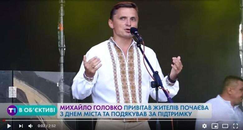 Тернопіль отримав гроші з Києва – які проекти реалізують і хто допоміг?
