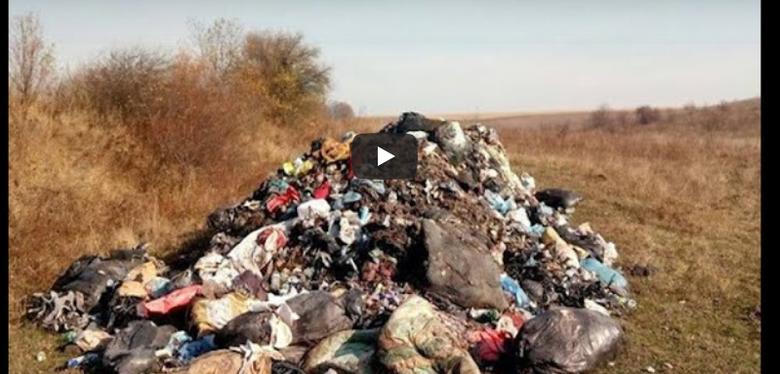 Несанкціоновані викидання сміття зафіксували на Тернопільщині