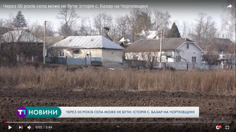 На Тернопільщині село з унікальною історією може зникнути вже через 50 років