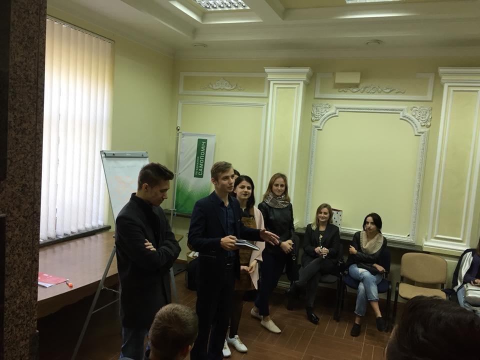 """У Тернополі за ініціативи міської """"Самопомочі"""" стартував проект для активної та прогресивної молоді, фото-1"""