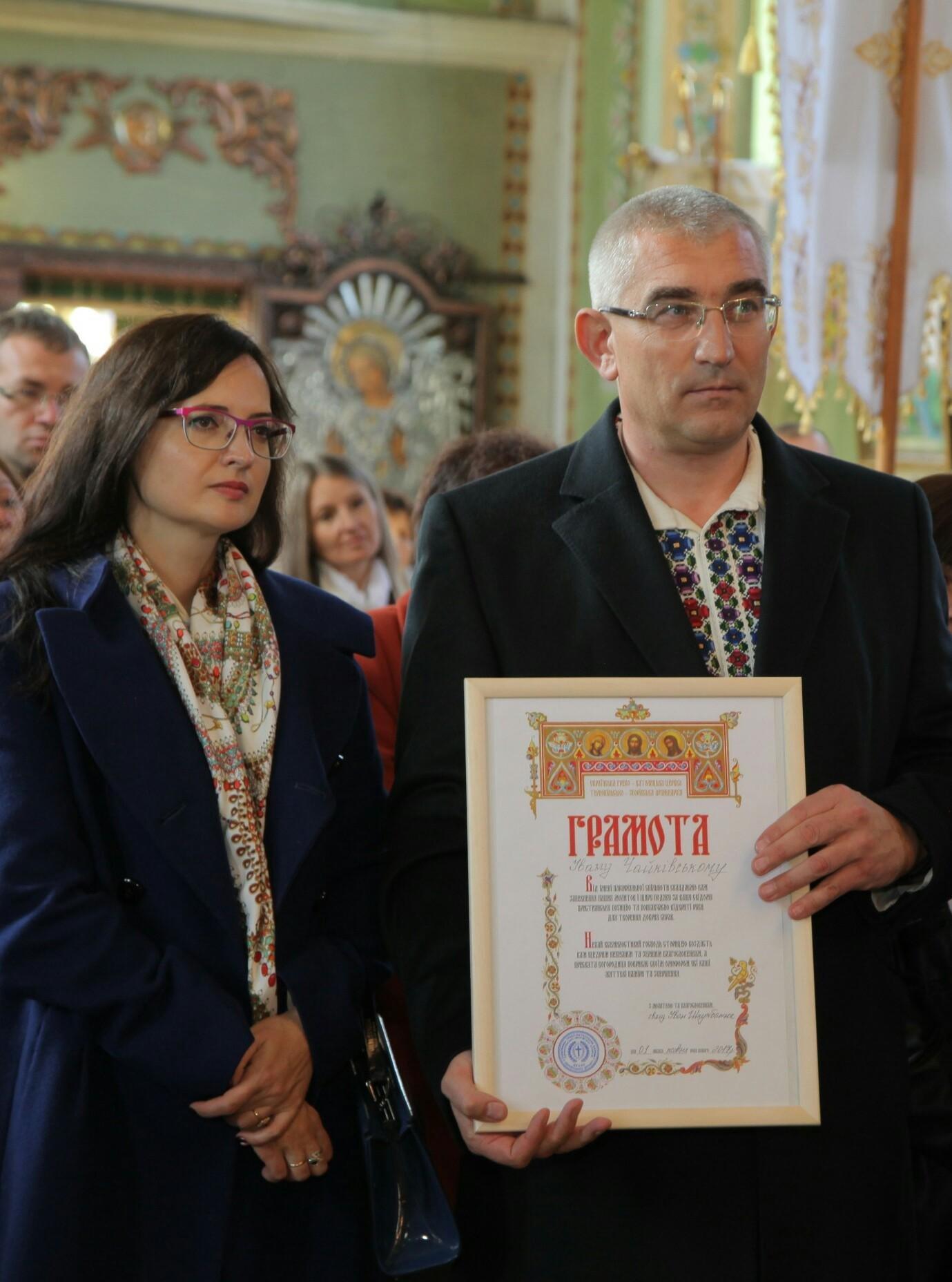 Копії Чудотворної ікони оселяються в храмах Тернопільщини, фото-2