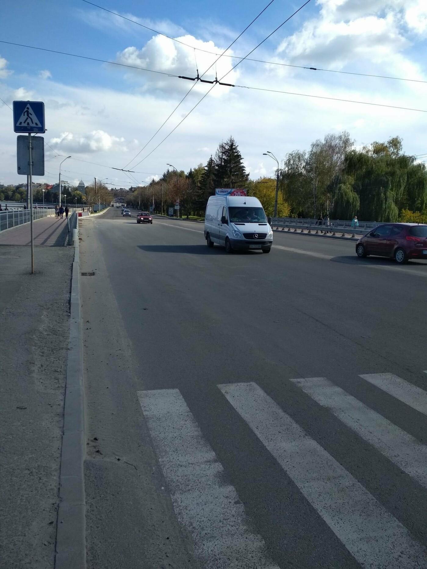 """""""Нашим водіям не можна робити рівних доріг"""": тернополяни відреагували на оновлену дамбу, фото-1"""
