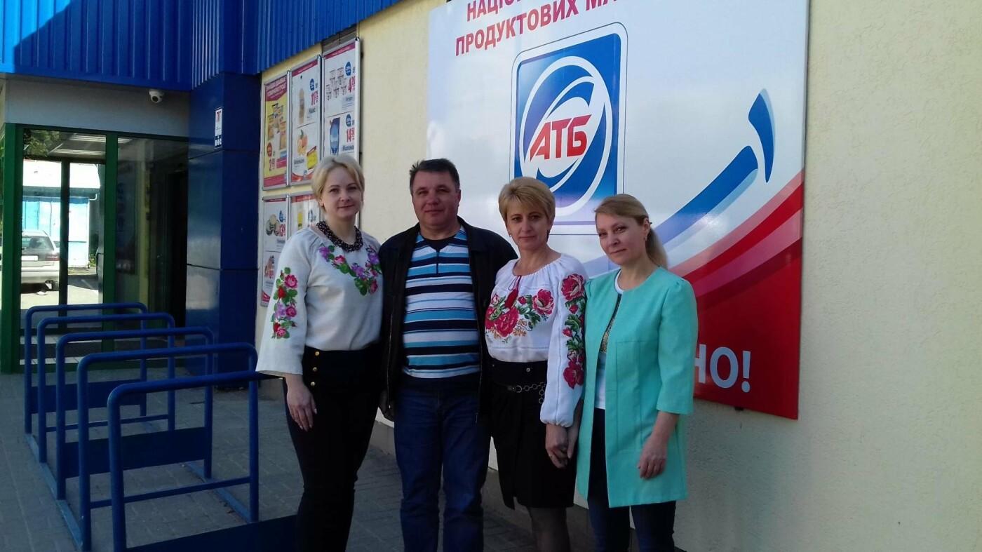 Self-made по-українськи, фото-4