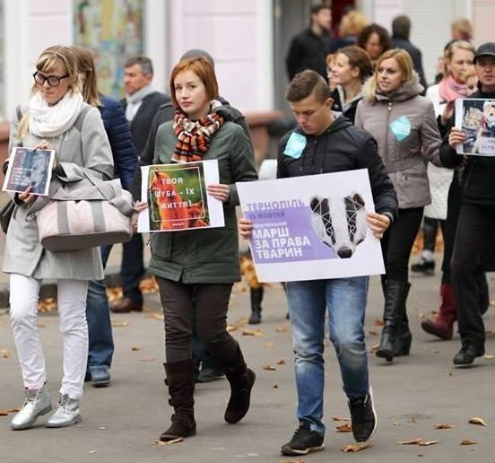 Тернополяни закликали місцевих модниць відмовитися від хутра (фото), фото-2