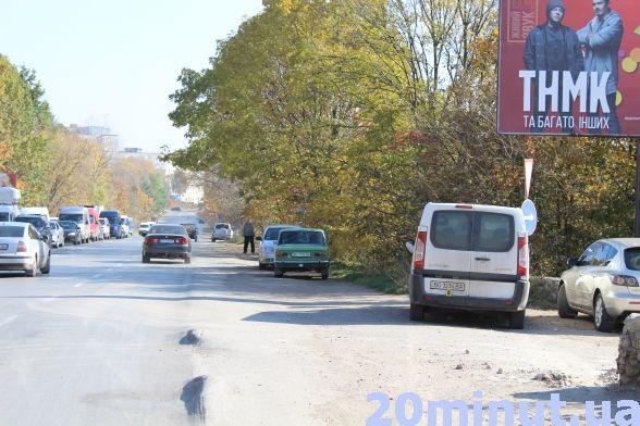 У Тернополі на Будного збили дівчину (фото) , фото-1