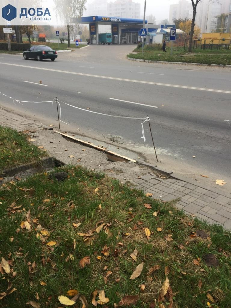 """У Тернополі біля """"Універсаму"""" частково залатали провалля (фото), фото-2"""