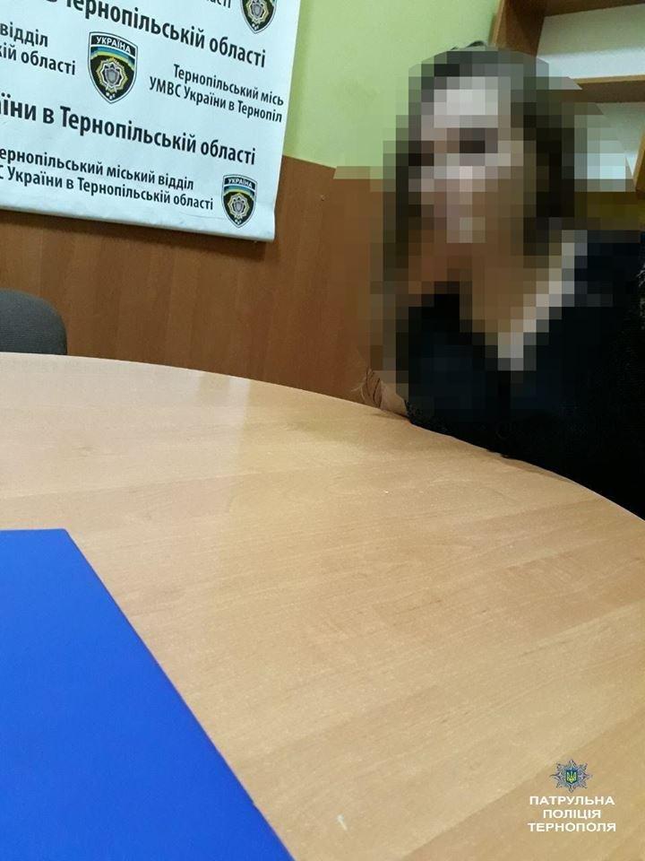 Вона була настільки п'яна, що не могла говорити: поліцейські знайшли зниклу тернополянку (ФОТО), фото-1