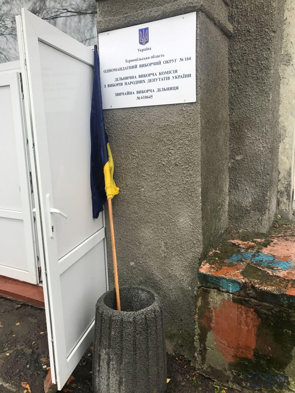 В Ланівцях під час виборів державний стяг помістили в смітник (фото), фото-1