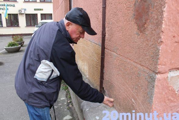 """Тернополяни скаржаться, що їх прохання про ремонт будинку """"футболять"""" вже роками (фото_, фото-3"""